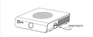 ТВ МТС с SD-приставкой EKT DCD3011