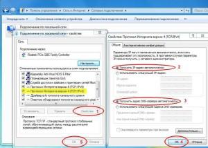 Настройка протокола интернета на МТС