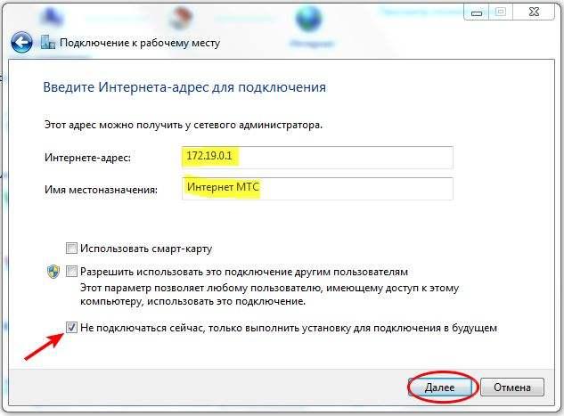 Какой vpn-сервер у мультинекса российский сайт автопродажи