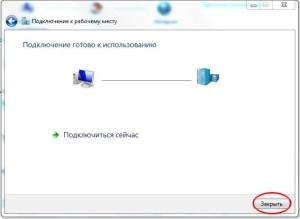 Подключение к интернет МТС