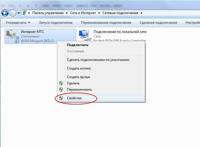 Как сделать автоматическое подключение к интернету на windows 10