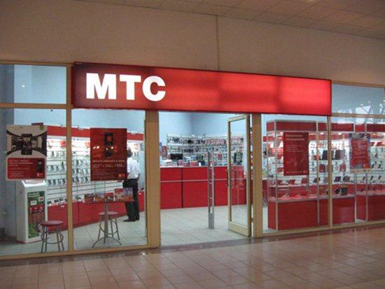 МТС Саратов офис