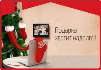 Телевидение МТС за 180 руб./мес.
